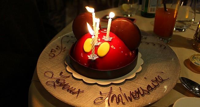 acheter un forfait billet d'entrée hôtel à disneyland paris avec fete d'anniversaire